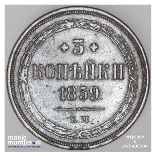 3 kopeks - Russia (U.S.S.R.) 1859 (KM Y# 5a.1) (kant A)