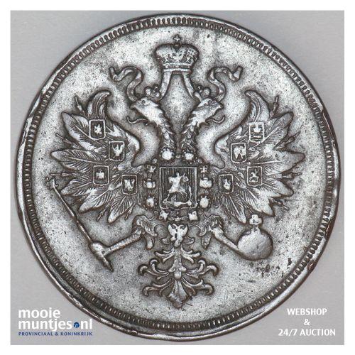 3 kopeks - Russia (U.S.S.R.) 1859 (KM Y# 5a.1) (kant B)