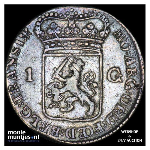 Overijssel - 1 gulden - 1795 (kant B)