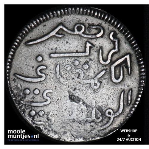 Nederlands-Indië - Ropij - 1806 (kant B)
