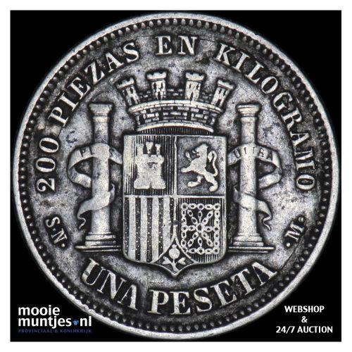 peseta - third decimal coinage - Spain 1869 SN-M (KM 652) (kant B)