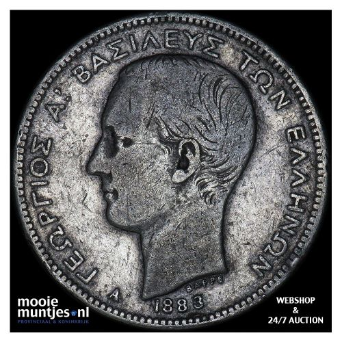 2 drachmai - Greece 1883 (KM 39) (kant A)