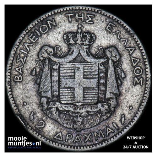 2 drachmai - Greece 1883 (KM 39) (kant B)