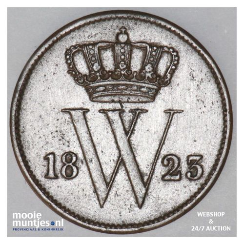 1 cent - Willem I - 1823 Brussel (kant A)