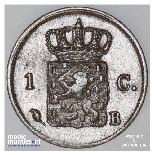 1 cent - Willem I - 1823 Brussel (kant B)