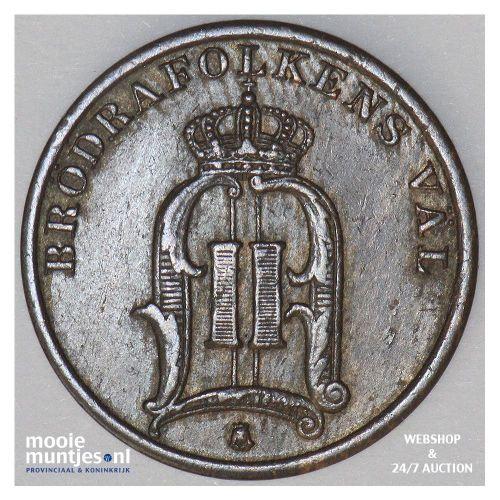 ore - Sweden 1892 (KM 750) (kant B)