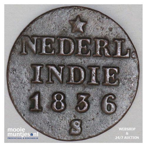 Nederlands-Indië - ¼ Stuiver - 1836 S (kant A)