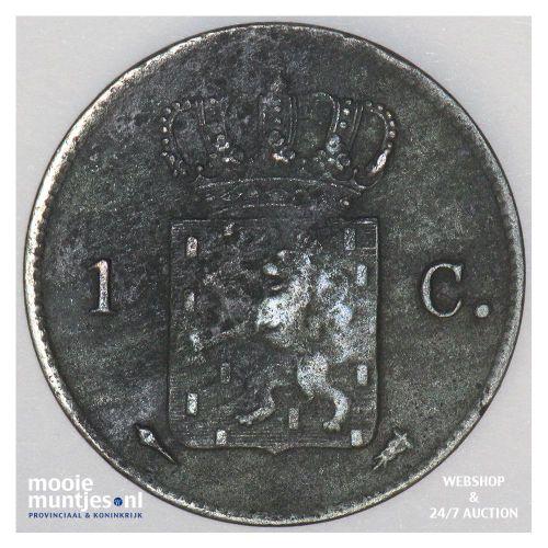 1 cent - Willem I - 1830 Utrecht (kant B)