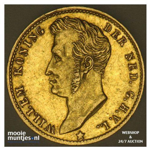5 gulden - Willem I - 1827 Utrecht (kant B)