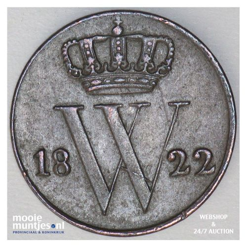 1 cent - Willem III - 1877 (kant A)