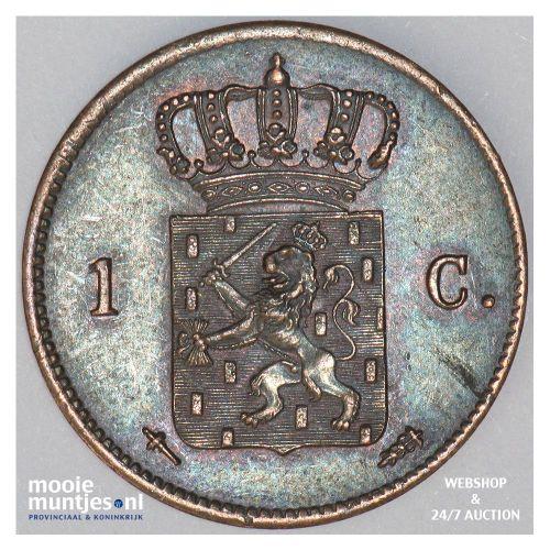1 cent - Willem III - 1861 (kant B)