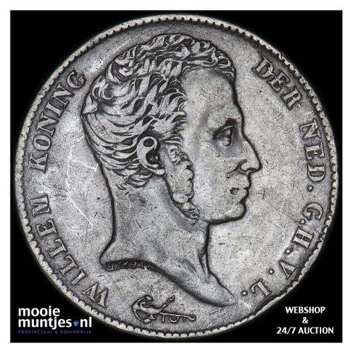 1 gulden - Willem I - 1819 (kant B)