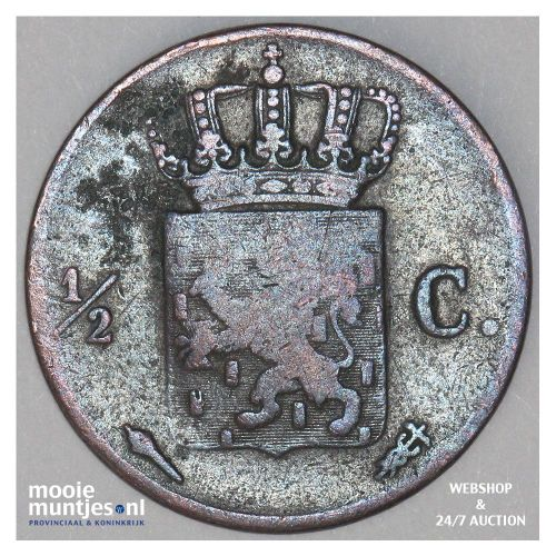 5 cent - Willem II - 1848 (kant B)