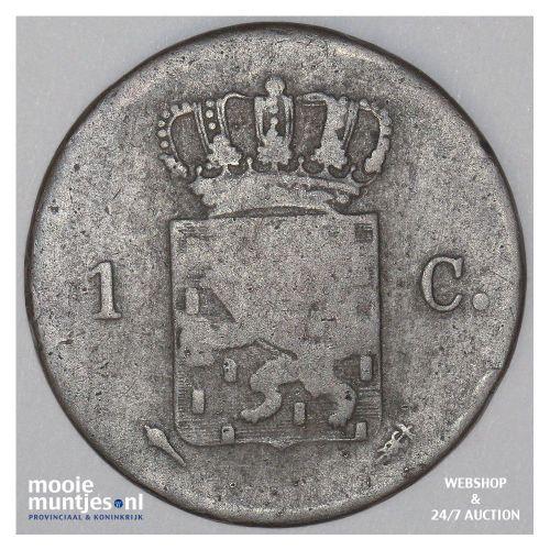 Holland - Gouden dukaat - 1771 (kant B)