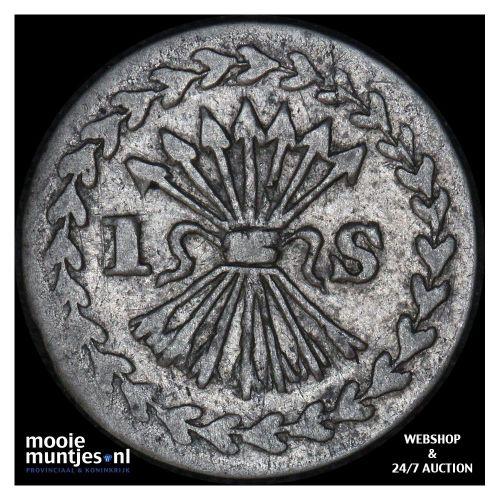 Gelderland - Dubbele wapenstuiver - 1785 (kant B)