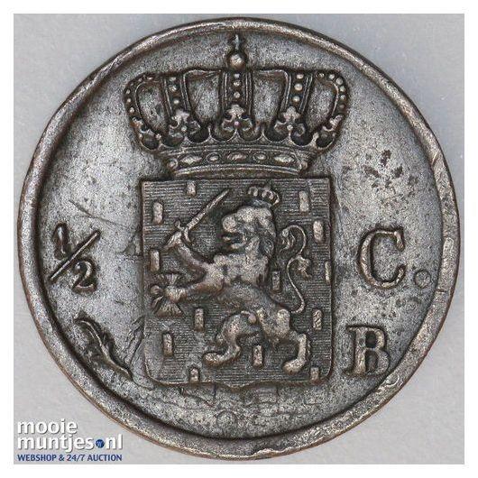 ½ cent - Willem I - 1823 Brussel (kant B)