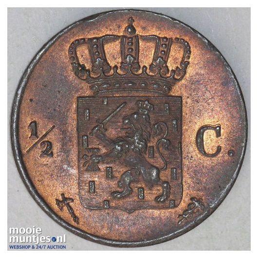 ½ cent - Willem III - 1877 (kant B)
