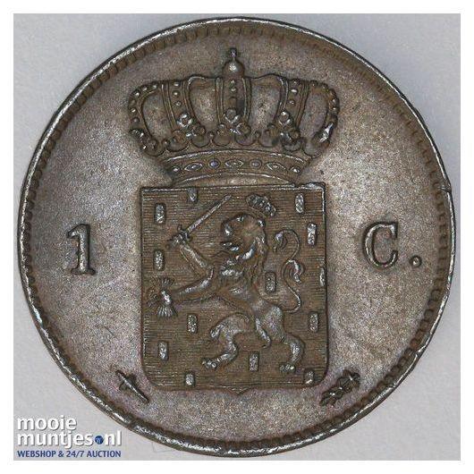 1 cent - Willem III - 1862 (kant B)