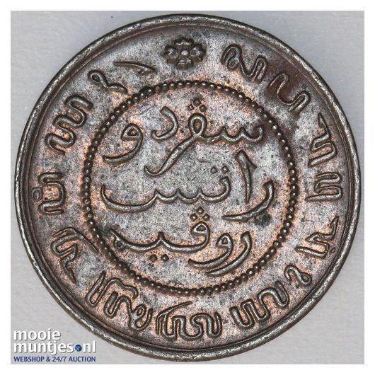 Nederlands-Indië - Duit - 1807 (kant B)