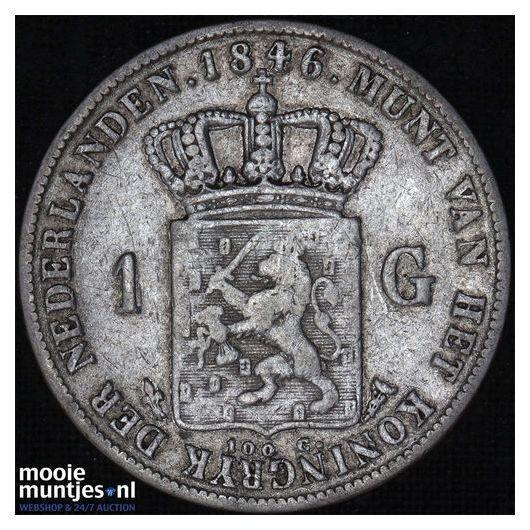 1 gulden - Willem II - 1848 (kant A)