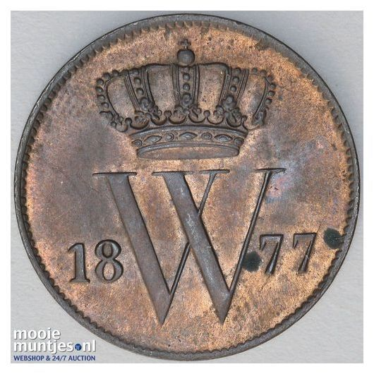 1 cent - Willem III - 1876 (kant A)
