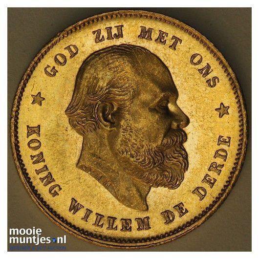 10 gulden - Willem III - 1875 (kant B)
