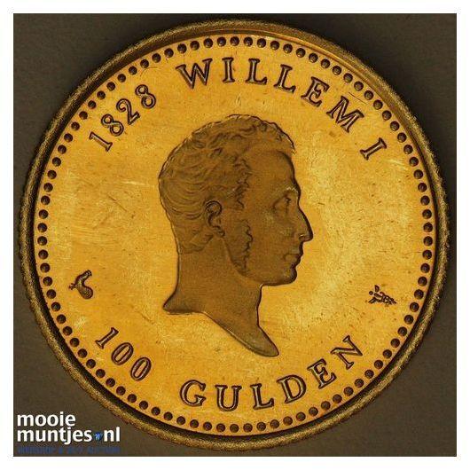 Nederlandse Antillen  - 300 gulden - 1980 PP (kant B)