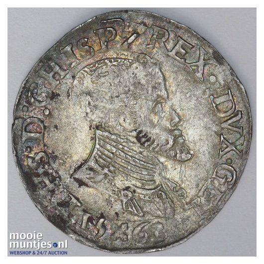 Gelderland - Vijfde Philipsdaalder - 1563 (kant A)