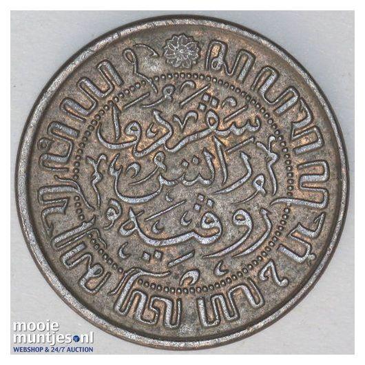 Nederlands-Indië - ½ cent - 1916 (kant B)