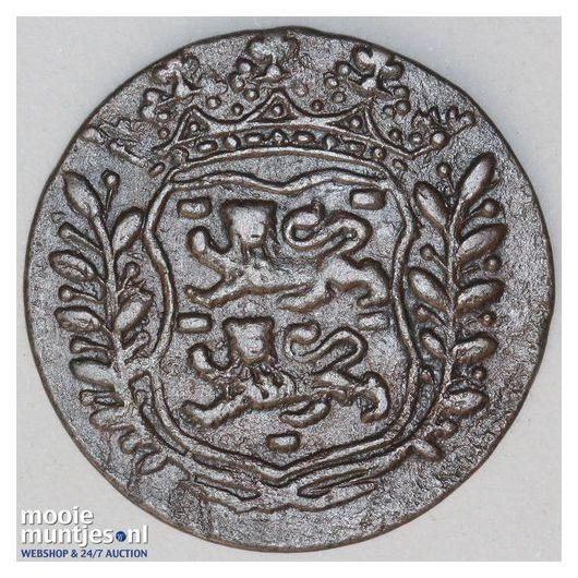Gelderland - Halve Philipsdaalder - 1564 (kant B)