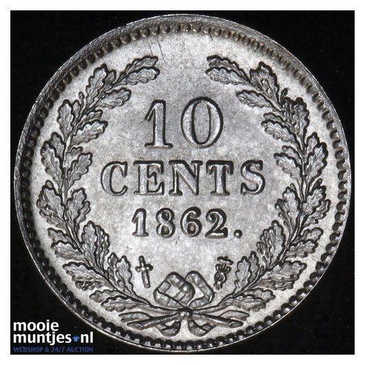 1 gulden - Wilhelmina - 1892 (kant A)