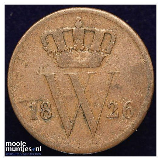 1 cent - Willem I - 1826 Brussel (kant A)